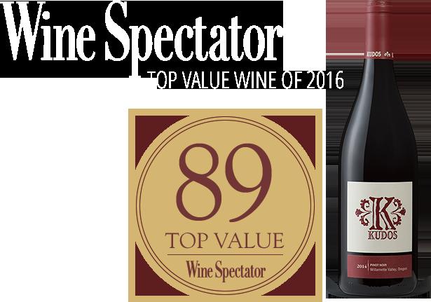 kudoswine-com-WineSpectator-TopValue